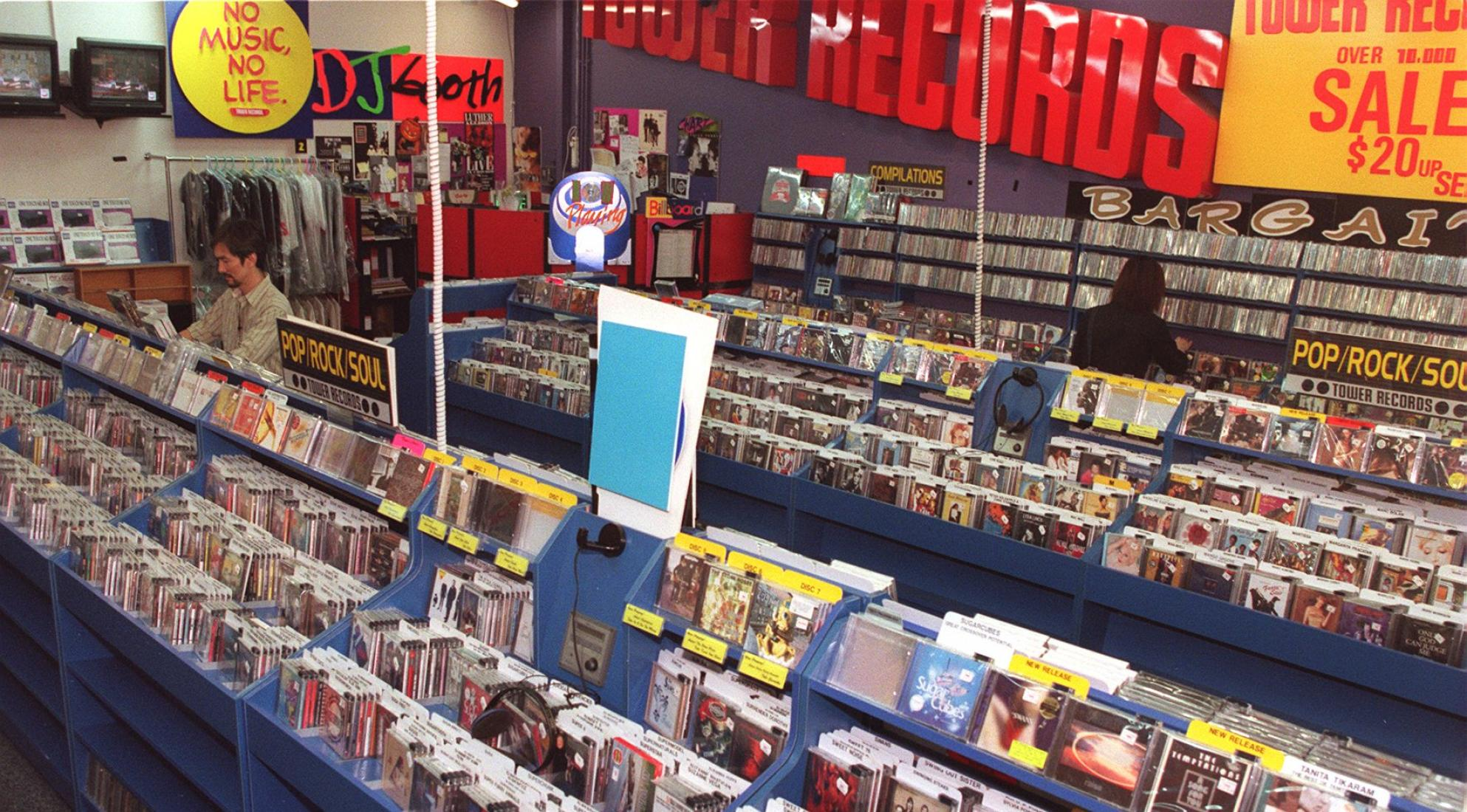 Tower Records 1999 Hong Kong