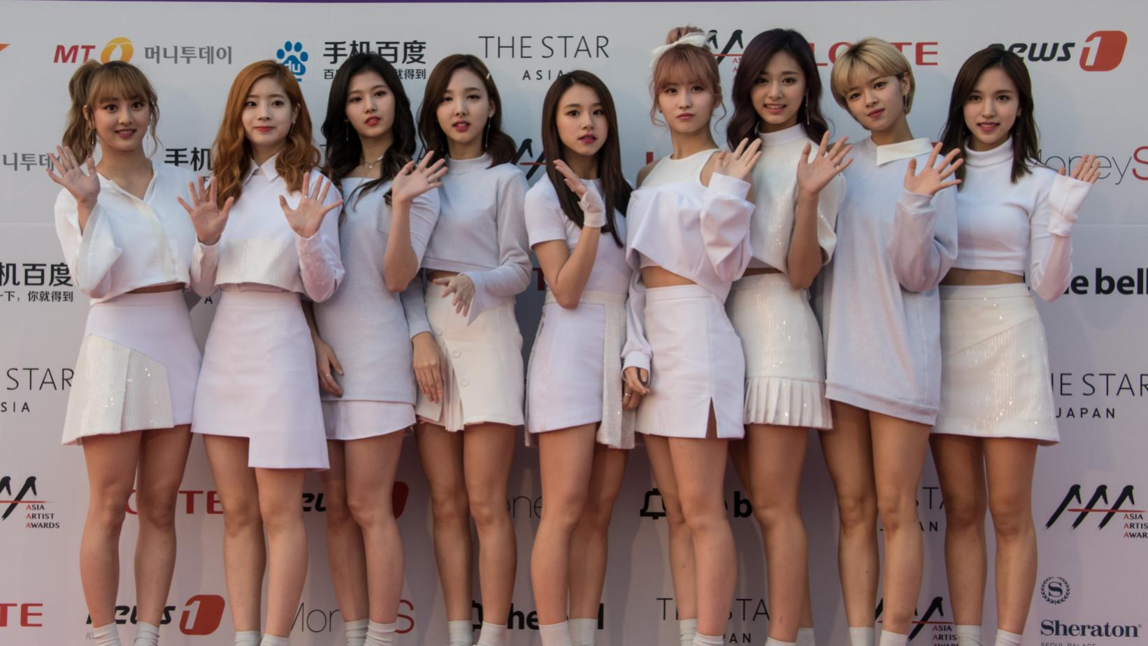Korean pop group Twice in 2016